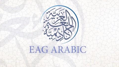 Learn Arabic Online with EAG Arabic - Arabic Reading Skills