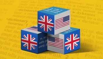 English Words | The Building Blocks of English Grammar | B1
