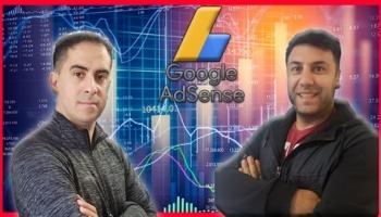 Google Adsense. 99 Secretos que Internet No te Enseña. 2020.